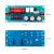 ビノア中音分周器自動車ラッパ分周器スピーカー分周器音響中音分音器M-111