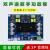 ヴィノアは、大電力デジタルプロジェクターTPA 316 D 2オーディオ増幅モジュールDタイプのデュアルチャネル2*120 Wに適しています。