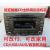 潤華年は比亜迪F 3 CD機の起亜智走CD機の自動車の解体cd機に適応してトラックのデスクトップの家庭用CD機を変えてf 3本体+電源のスピーカーの尾線を変えます。