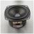 スピーカー3インチhifiスピーカー3インチ全周波数スピーカー3インチ全周波数高音パリパリ低音g白(単価)8欧