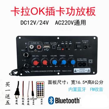 喜智楽の大パワカドにはBluetoothの低音砲220 V 12 V家庭車載機能パルドオウを内蔵しています。