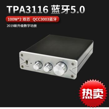 潤華年はTPA 116 2.0双芯発熱デジタル機能100 W*2 QC 3003ブルートゥース5.0 24 V電源に適する。