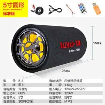 ヴェィノアは円筒型の車載用Bluetooth重低音砲12 V 24 Vトラート220 V家庭用スピーカク・バークに適しています。