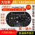潤華年は大電力ブルートゥース機能放板12 V 24 V 220 V低音砲機能放板ブルートゥース機能放主板円形パネルに適用されます。