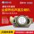 潤華年はJ 6付属品解放J 6スピーカード解放J 6ラッピングJ 6スピカスタースターJ 6室内音響ペアに適しています。