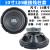 眩いカキーは6.5寸8寸10寸12寸170の磁気的に強い長距離低音砲ラッチKTV 6.5インチキ100磁気(黒)に適しています。