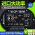 机放板車に家庭用の大出力内蔵の低音砲の机能を内蔵したオーディオスピーカーのマザーボード220 V 12 V 24 V家庭