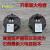 光途衛原装奇瑞艾瑞沢5高音ヘッドA 3虎7 X艾7瑞虎8高音ホーンスピーカ糸束原工場16-18項艾瑞沢5対1.5 m線配合