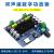 デジタルアンプXH-A 104ブルートゥース4.1 TPA 366超清体験サポートTFカードAUX同期入力2 A
