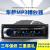 麦車載のBluetooth MP 3プレーヤーのカードトラックラジオは自動車CDオーディオDVD本体12 V 24 V汎用カスタマイズのバイブレーションモデル12 Vより多くの車を注文します。ご相談ください。