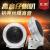 正波改ぞう自動車の高音ヘッドホーンアルミケースの車載糸フィルムの高音音の音響帯の周波数スペクトロスコピーカードのアルミニウムシェルの高音(一対の価格)+48 MMドリルを送ります。