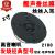 ヴィノアは、吉報4寸の高音ホーンに適しています。家庭用発熱HIFIオーディオスピーカープ。