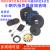ラパッド-カ-ドdiy 0.25 0.5 1 2 w 5ワット4 8欧寸16 Rスピ-カ-音响机能付属品2840スピー-カ-ノノートの小型ラッピング8 Rヨ-ロッパ2 W