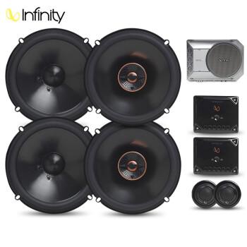 燕飛利仕(Infinity)致臻動感型DJロックスタイルカーー・スティレオ改ぞう6.5インチ車載スピーカー四門ホーン+アクティブ低音砲セット
