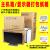 ノトートパンの包装箱の速达包装のディップは箱を包装して箱の泡の包装の膜の10メトルを包装します。