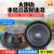 潤華年は6.5寸8寸10寸12寸170の磁気重低音ホーン長ストローク低音砲家庭用オーディオホーン12寸170の磁気配線柱モデルに適用されます。
