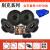杰波力は上汽通用ビュイック威朗英朗君越エンビジョンGX凱越阅朗マイクロブルーGL 6カーター・ステレオホーン改ぞうセットDSPフルカーセート+DSPアドホップに適用されます。