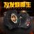 カー・ステレオ4寸5寸6寸6.5寸6*9同轴全频高中重低音车载改装喇叭套装 4寸喇叭一对加一对垫圈 双喇叭 通用